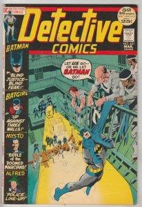 Detective Comics #421 (Mar-72) NM- High-Grade Batman