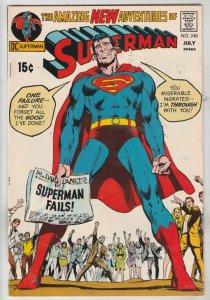 Superman #240 (Jul-71) VF/NM High-Grade Superman