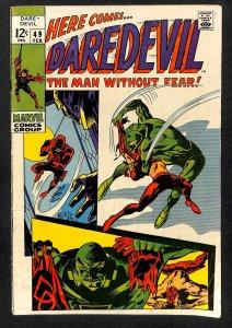 Daredevil #49 (1969)