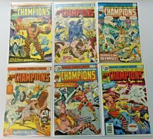 Champions, Set:#1-17, Average 6.0/FN (1975)