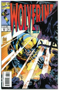 WOLVERINE #83, NM, X-men, Claws,1988, Adam Kubert, more Marvel in store