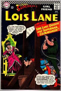 LOIS LANE 67 VG- Aug. 1966