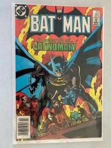 Batman #382 7.0 FN VF (1985)