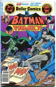 BATMAN FAMILY #20, VF/NM, Ragman Origin retold, Gotham, DC,1975,more BM in store