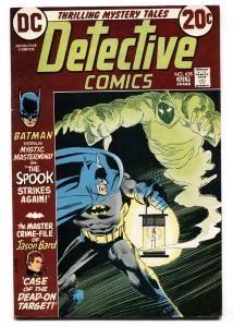 DETECTIVE COMICS #435 comic book 1973 BATMAN-Jason Bard