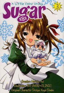Little Snow Fairy Sugar, A #3 VF/NM; ADV Manga | save on shipping - details insi