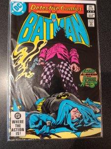 DETECTIVE COMICS #524 1st Full KILLER CROC 1983