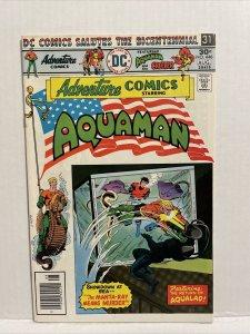 Adventure Comics #446