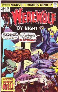 Werewolf by Night #29 (May-75) VF+ High-Grade Werewolf