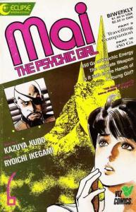 Mai: The Psychic Girl (1987 series) #6, NM (Stock photo)