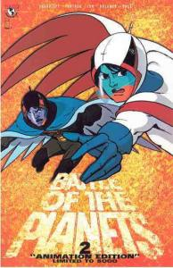 Battle of the Planets (Image) #2B VF/NM; Image | save on shipping - details insi