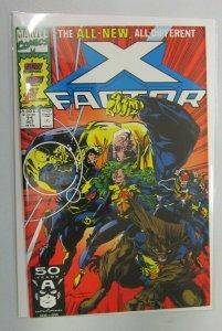 X-Factor #71 1st Series 8.0 VF (1991)