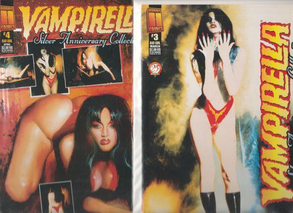 Vampirella Silver Anniversary Collection set #1to4 (Oct-97) NM Super-High-Gra...
