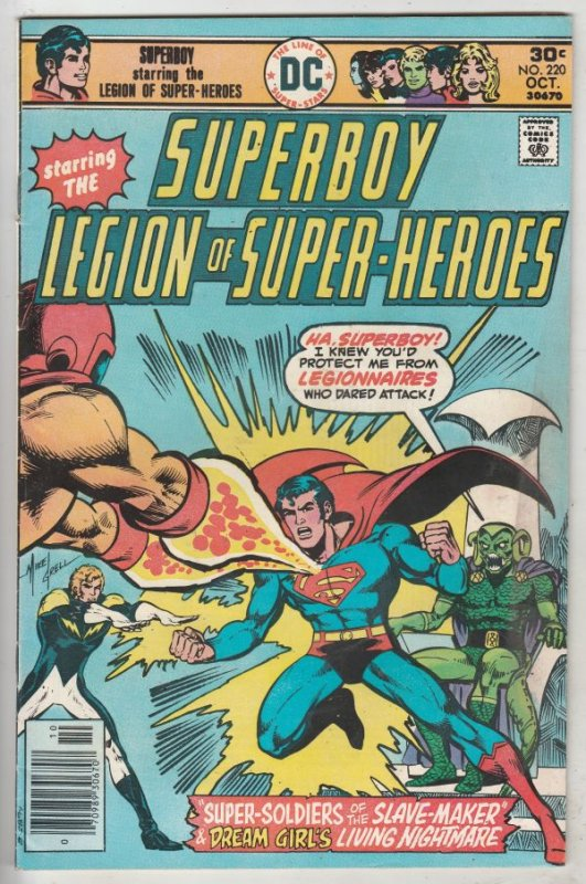 Superboy #220 (Oct-76) VF/NM High-Grade Superboy, Legion of Super-Heroes