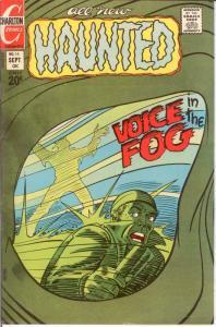 HAUNTED (1971-1984 CH) 14 F-VF Ditko Sept. 1973 COMICS BOOK