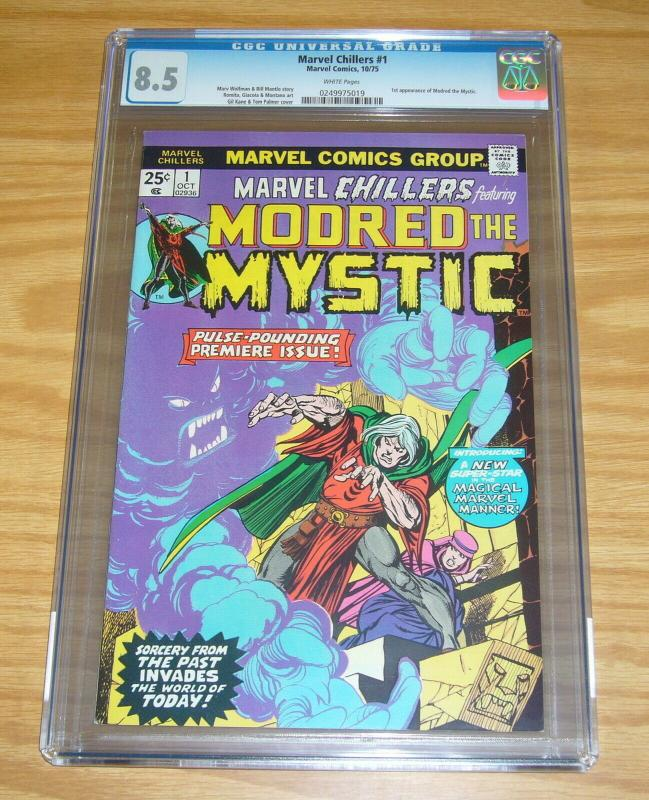 Marvel Chillers #1 CGC 8.5 bronze age - 1st appearance of modred the mystic 1975