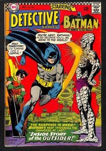 Detective Comics #356 (1966)