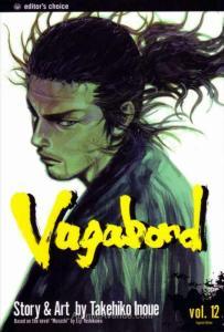Vagabond (Viz) #12 VF/NM; Viz | save on shipping - details inside