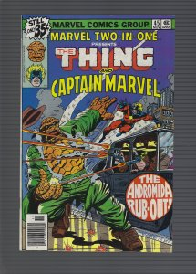 Marvel Two-in-One #45 (1978)