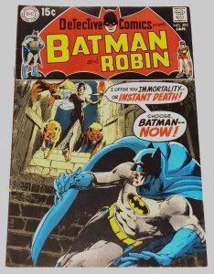 Detective Comics #395 low grade copy VG- 3.5 Neal Adams
