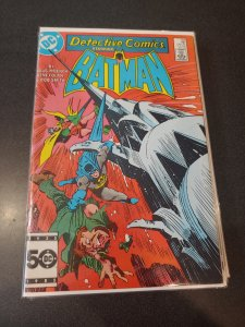Detective Comics #558 (1986)