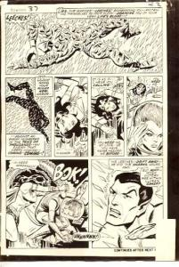 SUB-MARINER #37-DEATH OF DORMA-PHOTOSTAT-18-MARVEL