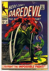 DAREDEVIL #32, VG+, Cobra, Mr Hyde, Without Fear, 1964, more DD in store