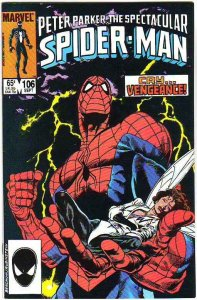 Spider-Man, Peter Parker Spectacular #106 (Sep-85) NM/NM- High-Grade Spider-Man