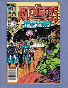 Avengers #259 FN Skrulls Marvel 1985