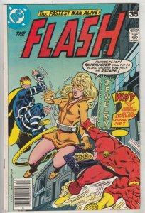 Flash, The #263 (Jul-78) NM- High-Grade Flash