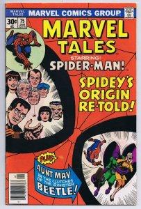 Marvel Tales #75 Spider-Man ORIGINAL Vintage 1977 Marvel Comics Origin Retold