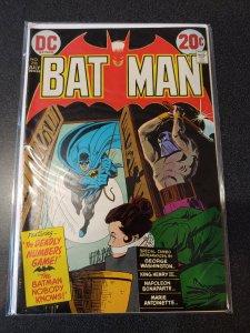 Batman #250, DC Comics, 1973!  HIGH GRADE VF+