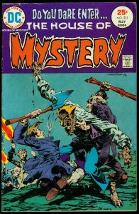 House of Mystery #231 1975- Werewolf cover- Wrightson cover- VG+