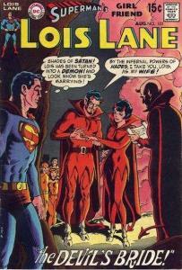 Superman's Girl Friend Lois Lane #103, VG+ (Stock photo)