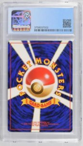 Pokemon Ditto CGC 1996 Mystery Of The Fossils Japanese 5.5 mint Holo