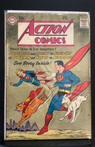 Action Comics #266 (1960)