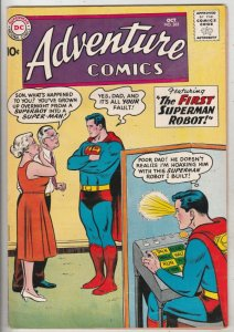 Adventure Comics #265 (Oct-59) VF+ High-Grade Superboy