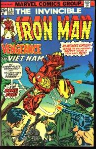 Iron Man #78 (1975)