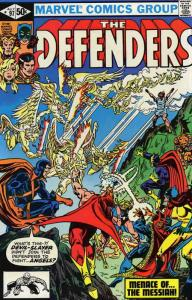Defenders, The #97 FN; Marvel | save on shipping - details inside