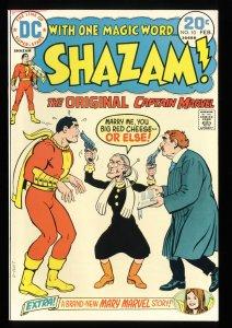 Shazam! #10 NM- 9.2