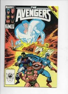 AVENGERS #261, VF/NM, Beyonder, Secret Wars, 1963 1985, more Marvel in store