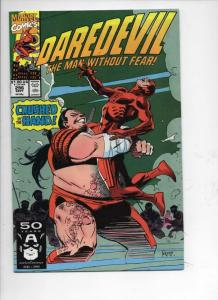 DAREDEVIL #296 NM  the Hand, Man without Fear, 1964 1991, more Marvel in store