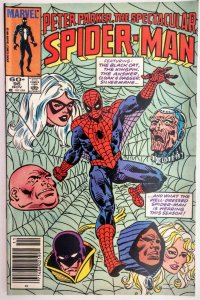 Peter Parker, Spectacular Spider-Man #96 RARE MARK JEWELERS EDITION