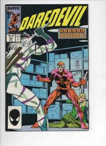 DAREDEVIL #244 VF/NM  Murdock, Man without Fear, 1964 1987, more Marvel in store
