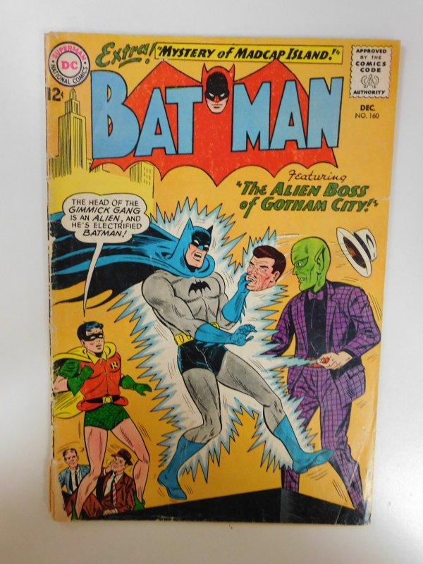 Batman #160 (1963)