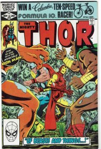 Thor #316 (1966 v1) Iron Man Man-Thing NM-