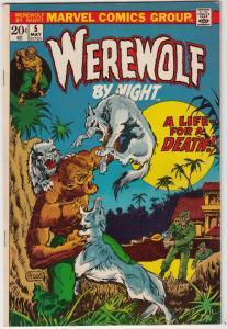 Werewolf by Night #5 (May-73) VF/NM- High-Grade Werewolf