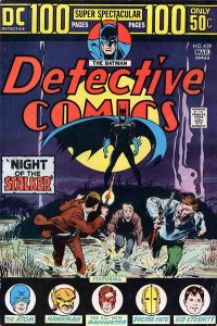 Detective Comics #439 (ungraded) stock photo / SCM