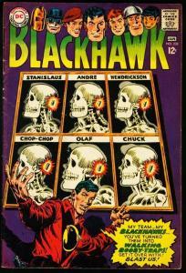 BLACKHAWK #238-DC-IMPLANTS! FN