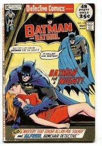 DETECTIVE COMICS #417 comic book 1972-BATMAN BATGIRL-MAN-BAT